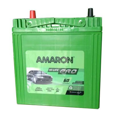 AMARON PRO-00050B20L